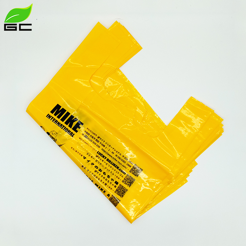 Wholesale Cheap Price Yellow Color T Shirt Biodegradable Plastic Bag With Own Logo