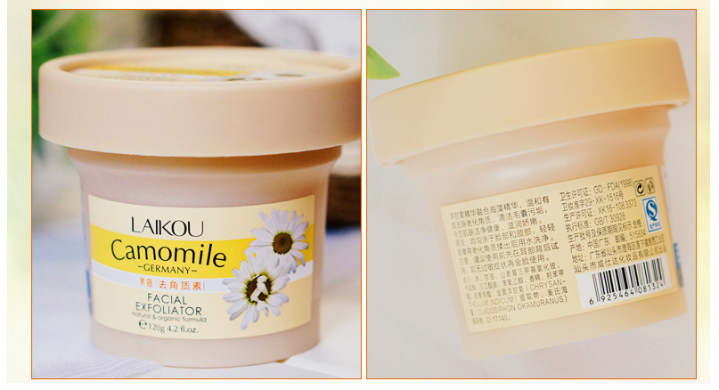 Chamomile flavor scented moisturizing exfoliating face body massage scrub gel