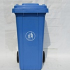 120L plastic mobile waste container
