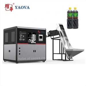 YAOVA fully automatic PET soy sauce bottle making blowing blow molding machine