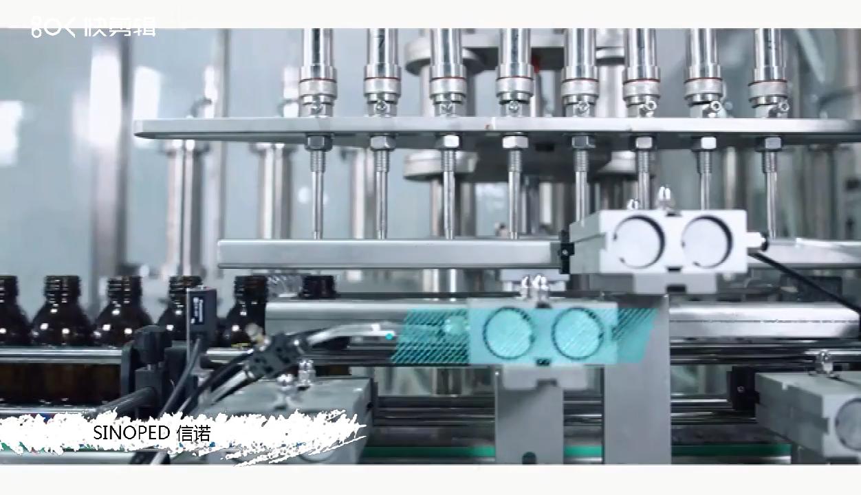 الكل في واحد آلة لتعبئة السائل مع المضادات الحيوية البنسلين سلسلة ماكينة تعبئة زجاجات خط محرك معزز