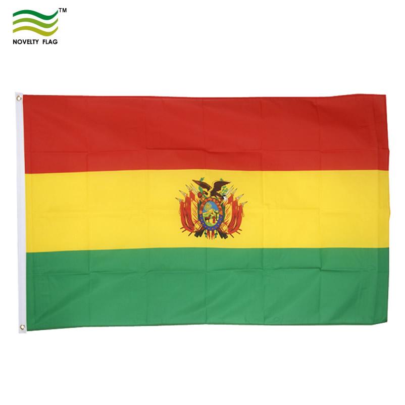мелкоплодные картинки флаг зеленый желтый красный подобных
