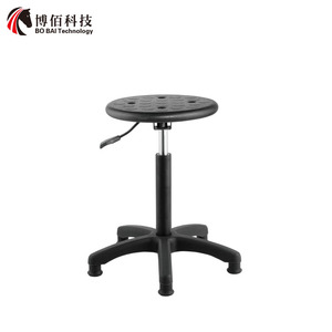 Led high metal stool chair bar