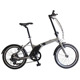 36V 350W cheap electric bike 2017 20'' girl electric pocket a bike