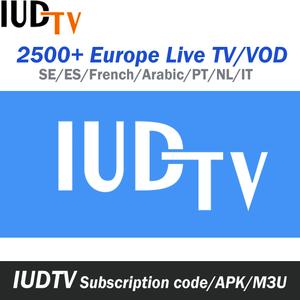 USA IPTV 2000 Live TV 500 Canada/French/Indian 24Hours IPTV Free Test Code  Account European Reseller Panel IUDTV IPTV