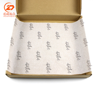 china wholesale tissue paper with printing companies logo for wrapping gift