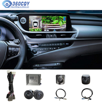 360 degree and 4 directions video recorder car camera