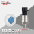M20*1.5 Process Connection Fuel Diesel Gas Oil Pressure Sensor Holykell