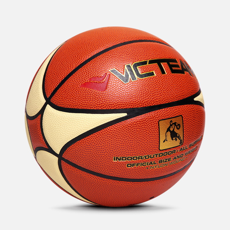 139dff9666d China best quality basketball wholesale 🇨🇳 - Alibaba