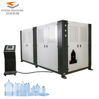 20 litre molding factory for water plant
