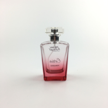 Großhandel marke farbige <span class=keywords><strong>glas</strong></span> nachfüllbare flasche <span class=keywords><strong>parfum</strong></span> 50 ml