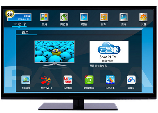 "49"" FHD 2K smart LED TV with built-in wifi digital tvs DVB-T/C/S2"
