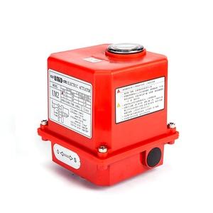 Electric Valve Actuator Wholesale, Electric Valve Suppliers