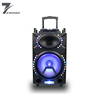 usb audio recorder pro dj tower speaker pro audio vibrant speaker