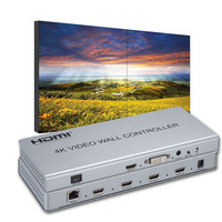 4 Channel Video Wall Controller 2x2 HDMI DVI Video Processor with RS232 Control for 4 TV Splicing