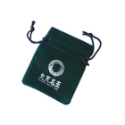Custom mini double drawstring with logo printed flannel jewelry pouch