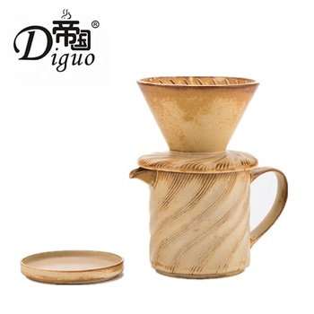 Diguo 300ml Five Elements Series Wood Element Clay Coffee Tea Infuser Filter Cup Set