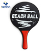 DECOQ Wholesale High Quality MDF Material Screen Print Wood Summer Beach Racket with Ball Set for Children Outdoor Play Game
