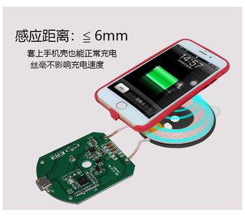 Qi fast DIY 3 Coils Wireless Car Charger PCBA circuit PCB board