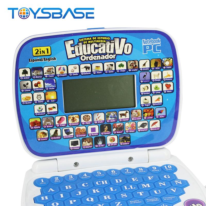 Western Language Educational Toys Kids Learning Laptop
