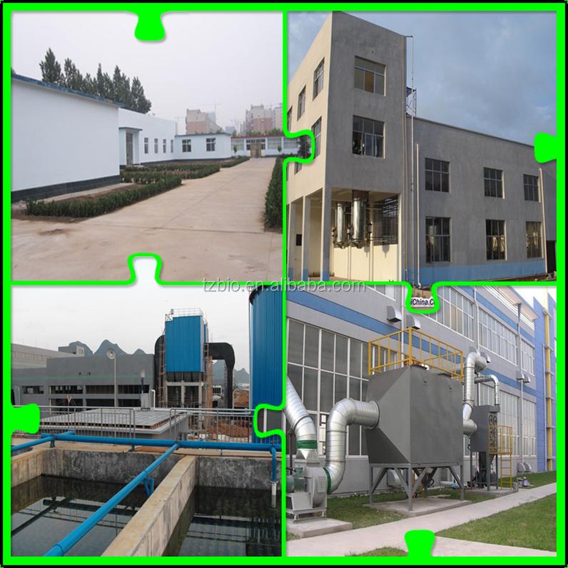 Manufacturers supply high quality sea cucumber peptide