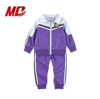 In Stock Kids Sports Confortable School Uniform
