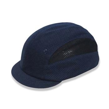 6b93aa68b3ca6 Kaavie à court bord casque insérer tête capuchons de protection CE EN812 bosse  de sécurité