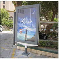 aluminum moving picture led advertising outdoor/indoor scrolling advertising light box ZM51A