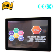 All In One 21.5 inch Capacitive Touch Screen computer 산업 Panel PC from 공장