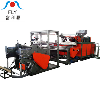 Co-extruded Wrapping Film Extruder Single-screw PE Stretch Film Making Machine