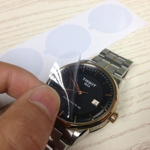 Clear pe watch protective film