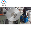 FLY-105 Low Density PE Foam Pipe Extruder/Expandable PolyEthylene Foam Pipe/Profile Extrusion Machine