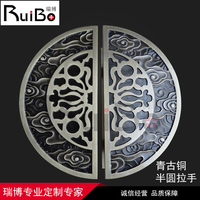 Ribo carved pattern gate pull the luxury villa door handle the red bronze antique gate handle