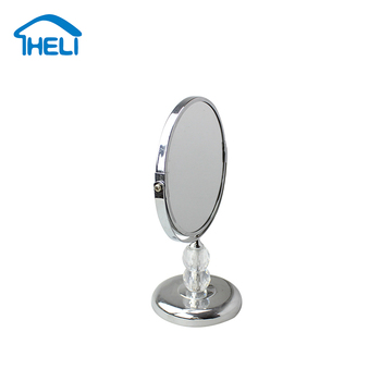 Price Mirror Small Size Stand