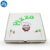 Foldable Flat Packing Blank Craft Packaging The Food Pizza Boxes for Sale