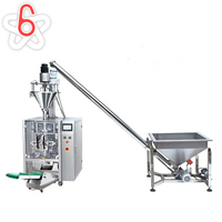 Best selling JHZP vertical automatic film bag pouch bag stand-up bag coffee packaging machine