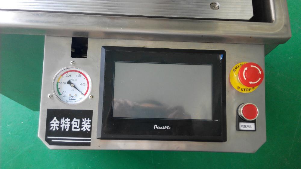 plastic tray sealing machine