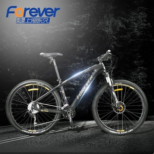 FOREVER 27.5 inch 27 Speed Carbon Fiber Frame Lightweight MTB Mountain Bike Men Racing Bicycle Cycling