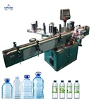 Water bottle labeling machine for PET glass beer cans automatic vial tube essential oil round container labeler pasting printing