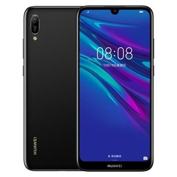 China Wholesale Huawei Enjoy 9e MRD-AL00, 3GB RAM 64GB ROM 6 09 inch EMUI  9 0 Huawei smartphone, View Huawei Enjoy 9e, Huawei Product Details from