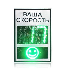 Solar radar speed limit speed LED sign smiley display