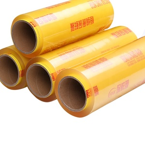 PVC Cling wrap Flim for Food grade Stretch plastic film roll