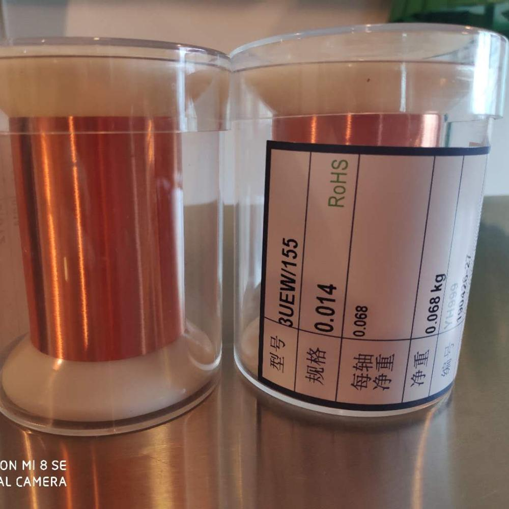 0.014mm 3UEW/155 ultra fine enameled <strong>copper</strong> magnet wire IEC NEMA JIS standard for notebooks