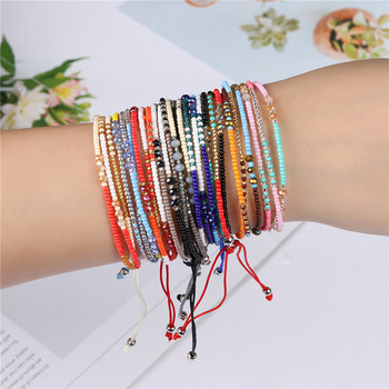 New Boho 3 Layer Braided Rope Colorful Woven Friendship Adjustable Women Men's Beads String Bracelet Jewelry