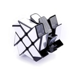 educational game 3d puzzle mirror sliver gold cube for brain training