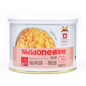 WellDONE Easy to digest and absorb original taste prime pork nutrition pork floss