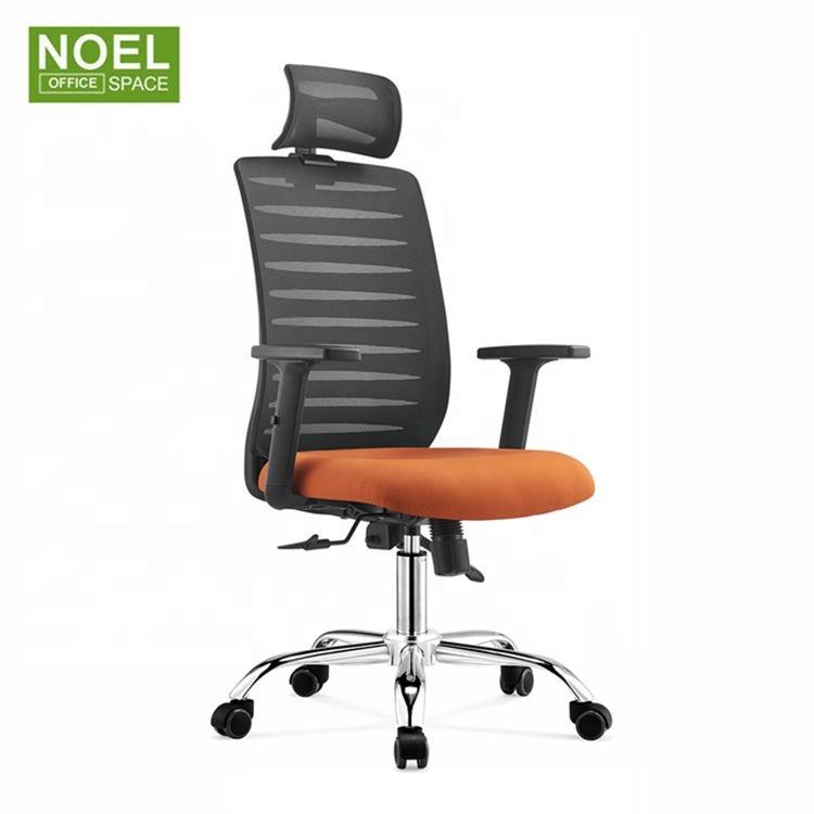 Офисное кресло Сетчатое с высокой спинкой эргономичное кресло с регулируемым подголовником по высоте