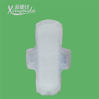 Private label brand name day time cotton breathable sanitary napkin pads