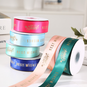 Best-selling Decorative Printed Satin Ribbon 100% polyester ribbon