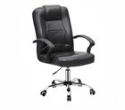 Comfortable PU Leather Staff Office Chair Meeting Room Swivel Chairs